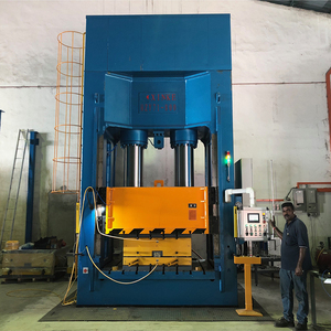 Y71K Composite LFT and GMT Hydraulic Press(1)(1)(1)